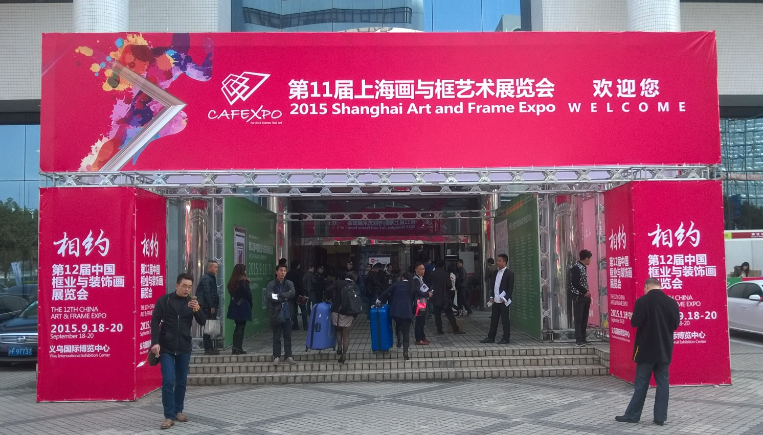 Groglass participates in shanghai art and frame expo 2015 groglass for many it was an innovative solution to be used in picture framing and we were proud to raise awareness of the anti reflective glass among the industry jeuxipadfo Choice Image